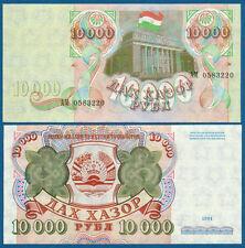 TADSCHIKISTAN / TAJIKISTAN  10.000 Rubles 1994  UNC P. 9B