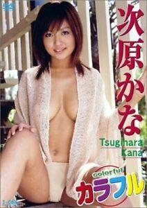 Japan Sexy Girl idols Idol Bikini Gravure Model DVD Kana Tsugihara   5