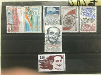 France, 1983, 7 used stamps, all different very fine see photo