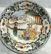 Rare Chinese Export Porcelain Charger