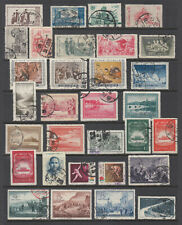 China PRC 1950's lot of 64 Commemorative All Postally Used