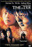 Time and Tide DVD, On, Chang Hung,Miller (XX), Robert,Lo, Candy,Li, Joe,Lam, Rod