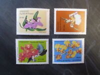 1996 PARAGUAY SET OF 4 ORCHIDS MINT STAMP MNH