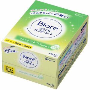 Biore SaraSara Body Powder Sheets Refill Citrus Fragrance 36 sheets Kao Japan