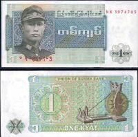 BURMA MYANMAR 1 KYAT 1972 P 56 AU-UNC WITH TONE LOT 10 PCS