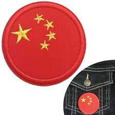 Chinese Flag iron on patch - round love china Wǔ Xīng Hóng Qí transfer patches