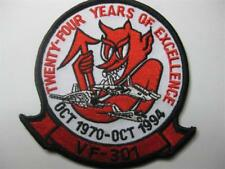 U.S. Navy vf-301 trilla oct 1970-oct 1994 24 years of Excellence Patch Patch