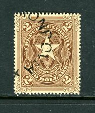 LIBERIA 48, 1892-96 $2 STAR, USED (LIB025)