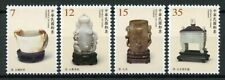 Taiwan China Art Stamps 2019 MNH Jade Artefacts Artifacts Part II 4v Set
