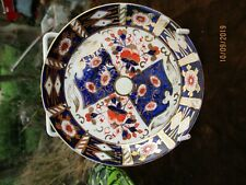 Beautiful  - Small Imari Pattern Dish - Saucer - Unmarked