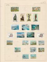 south african 1992 stamps page ref 17895