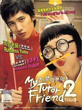My Tutor Friend 2 Korean Movie DVD English Subtitle ALL Region Box Set