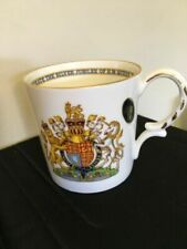 Elizabeth II (1952-Now) Silver Jubilee Mug Royalty Collectables