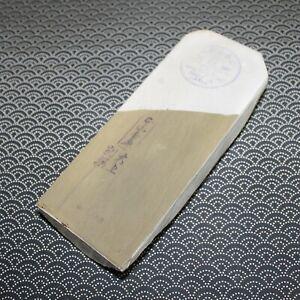 NOS NAKAYAMA 1.11kg Lv5+ Japanese Natural Whetstone Sharpening Stone JAPAN c209