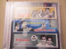 Chittu Kuruvi Audio CD Ilaiyaraja Tamil Rare Ilaiyaraaja ORIGINAL