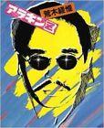 NOBUYOSHI ARAKI Photo  Book ARAKIN Z  very good JAPAN 1981
