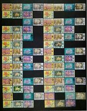 Malaysia 1979 Flowers (14) States Short 11pcs To Complete - 87pcs Mint & Used