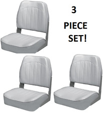 Folding Boat Seats 3-PC Boat Fishing Pontoon Set LIGHT GRAY Embossed Vinyl Wise