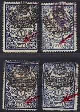SAUDI ARABIA 1925 2p HEJAZ FISCAL HANDSTAMP WITH 2nd NEJD SHOWING CONSTANT PLATE