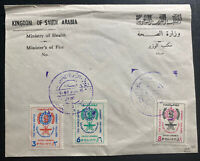 1962 Saudi Arabia Ministry Of Health Official  Cover Malaria Fight Stamps