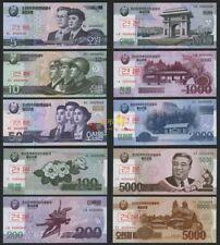 Set of 10pcs Corea 5+10+50+100+200+500+1000+2000+5000+5000 Won,Specimen,UNC
