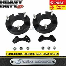 Holden Colorado RG 2012+ 4WD 25mm Front Strut Spacers Ball Joint Spacer Lift Kit