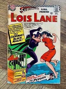 SUPERMAN'S GIRLFRIEND LOIS LANE #70 - VG- 3.5 - 1966 / 1ST SILVER AGE CATWOMAN