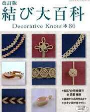 Decorative Knots 86 - Japanese Craft Book