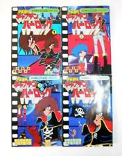 Star Blazers Captain Harlock Tv Anime Film Comics Books#1~4 Albator Akita Shoten
