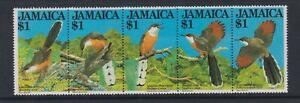 Jamaïque - 1982, Jamaïcain Oiseaux, 1st Series Ensemble - MNH - Sg 565/9