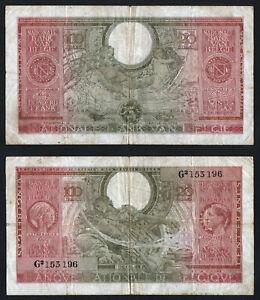 1943 Belgium 100 Francs/20 Belgas P-123 Circulated