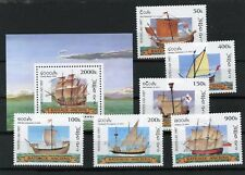 LAOS 1997 Sc#1348-1354 SAILING SHIPS SET OF 6 STAMPS & S/S MNH