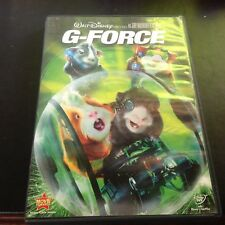 Disney G-FORCE DVD