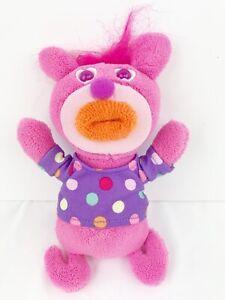 "Fisher Price Sing A Ma Jig 8"" Plush Pink Singing Stuffed Toy  Singamajig"