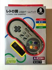 Nintendo Style SNES Buffalo USB Classic Controller