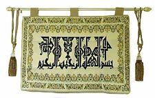 Islamic Muslim frame – Bismillah -  home decorative # 1163