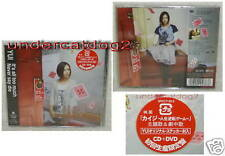 YUI It's All Too Much 2009 Japan Limited CD+DVD+Sticker