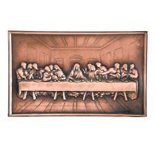 Pannello quadro decorativo in RAME SBALZATO con scena ULTIMA CENA