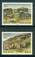 Mint Never Hinged/MNH Architecture Icelandic Stamps
