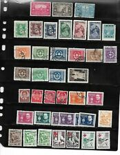 YUGOSLAVIA COLLECTION 1921-57   STAMPS LOT 4