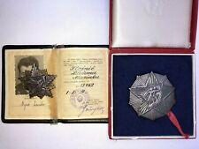 YUGOSLAVIA SERBIA SILVER ORDER MEDAL BADGE 1941 Partizanska Spomenica Subnor