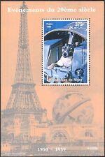 "Niger 1998 ""Laika""/Space Flight/Dog/Animals/Nature/Rockets 1v m/s (b8766)"
