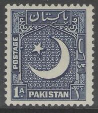 PAKISTAN SG44a 1952 1a BLUE p13½ MTD MINT