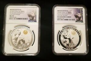 2018 China Silver Panda Jade Moon Festival 2 Coin Set FDI NGC PF70  MS70 RARE