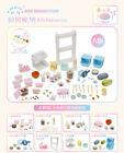 Внешний вид - JYKYS Mini Collection Dollhouse Miniature Kitchenware Version A Full Set Re-ment