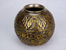 Art Islamique Vase  bronze/laiton anciennement argenté décor rinceaux Ottoman ?