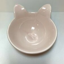 Cat Face Bowl with Ears 10 Strawberry Street Whimsical Light Pink FREE SHIP!