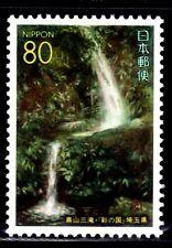 JAPÓN 1995 2195 ODAKI 1v.