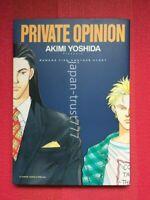 Akimi Yoshida Manga Book Private Opinion Banana Fish Another Story Japanese Book
