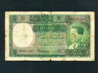 Iraq Kingdom:P-7,¼ Dinar,1931 (1935) * King Ghazi * VG-F *